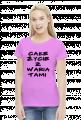 Koszulka Neurotyk - Całe życie z wariatami (różne kolory)
