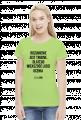 Koszulka Neurotyk - Rozumienie jest trudne, dlatego większość ludzi ocenia (różne kolory)