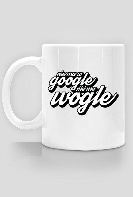 Kubek - Nie ma w google, nie ma wogle - kubki dla informatyków