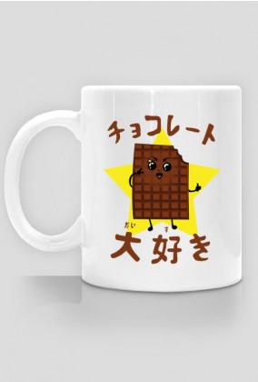 Kubek - Kocham Czekoladę po japońsku