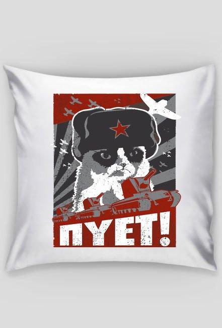 Grumpy NYET pillowcase