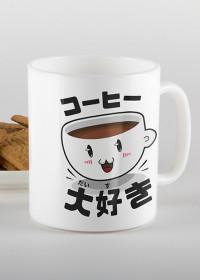"""I love coffee"" in japanese language mug"