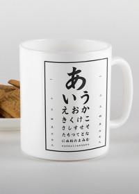 Hiragana - mug with japanese writing