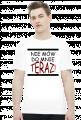 Koszulka Męska ''Nie mów do mnie teraz''
