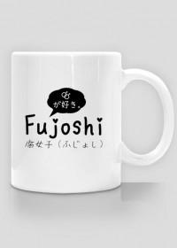 Yaoi Anime - Kubek z dwustronnym nadrukiem