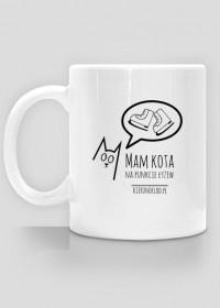 Kubek -Mam kota na punkcie łyżew