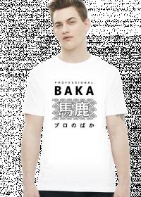 Prezent dla fana anime - Sklep Kawaii - Baka (Czarny napis, Męska)
