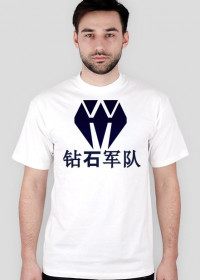 Diamond Army Chinese Style v2