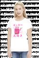Kawaii Pocky Truskawka - Koszulka Otaku (Damska)
