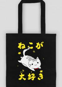 Kawaii Neko - Torba otaku na zakupy