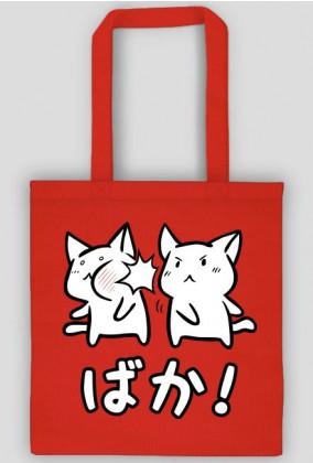 Kawaii torba na zakupy - Baka! - Neko