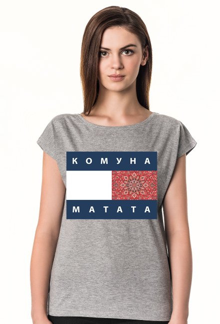 Komuna matata - luźna koszulka