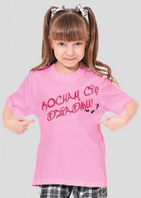 Koszulka Dziewczęca Kocham Cię Dziadku