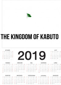 OFFICIAL KABUTO 30