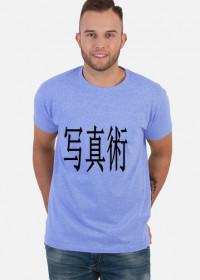 Kanji - Fotografia.