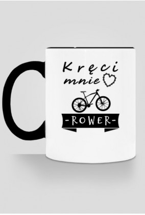 """Rowerowy Kubek """"Kręci mnie Rower"""""""