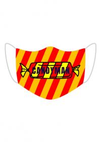 CANDYMAN mask
